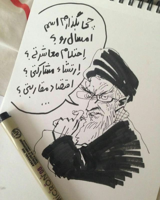 khamenei-08142018