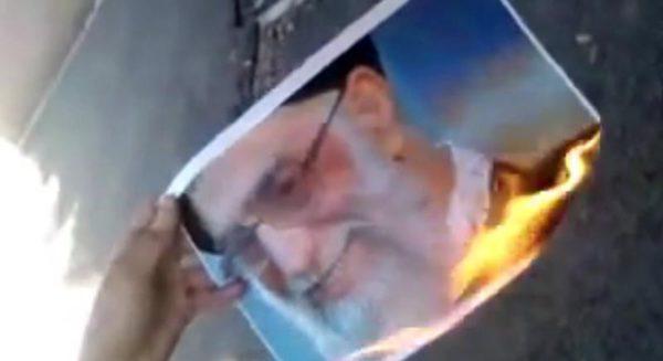 Khamenei_Photo_fire-600x327