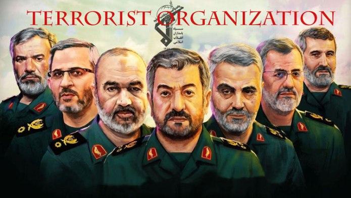 Sepah-Terrorist-organization